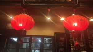 外食 中華料理店