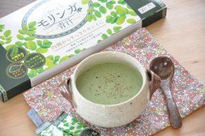 モリンガ 豆乳スープ
