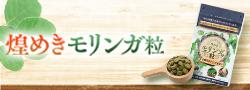 ショコラキューブ